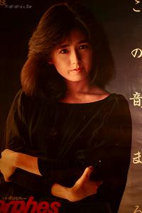 藤谷美和子 病気