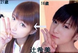 辻希美の顔の変化を改めて比較!整形丸出し?